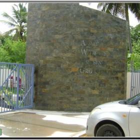 Kochi (Silver Sand Island)