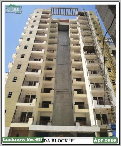 Lucknow VAY (Sector 8B)